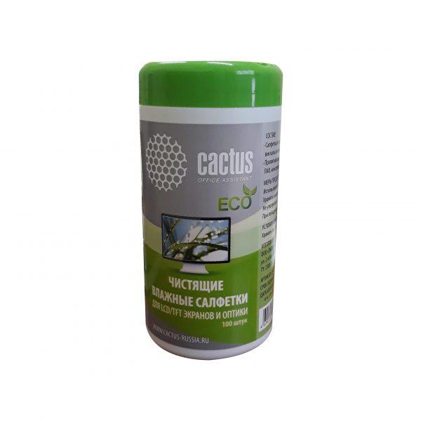 eco2-01